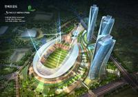Sungui Arena