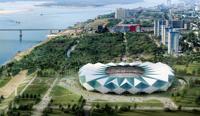 Centralnyj Stadion Wołgograd (Stadion Rotor)