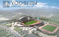 Ulsan General Sports Ground