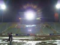 Arena Częstochowa