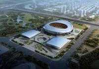 Zhengzhou Olympic Sports Center Stadium