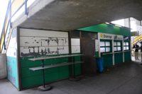 Gerhard-Hanappi-Stadion