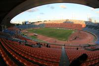 National Olympic Stadium