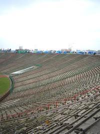 Stadion Dziesięciolecia