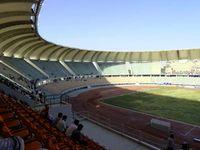 Olimpiýa Stadiony