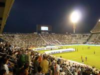 Estadio José Amalfitani (El Fortín)