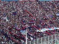 Estadio Pedro Bidegaín (El Nuevo Gasómetro)