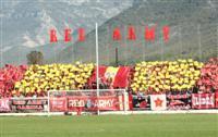 Stadion Rođeni (Stadion Gradski Vrapčići)