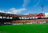 Estádio José do Rego Maciel (Arruda)