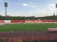 Stadion Bâlgarska Armiya