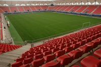 Estadio Municipal de Chillán Nelson Oyarzún Arenas