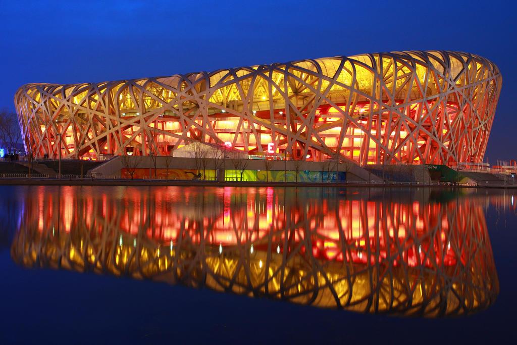 Beijing national stadium bird s nest for The nest beijing