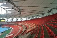 Foshan Century Lotus Stadium