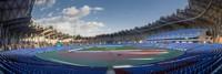 Datong Sports Center Stadium