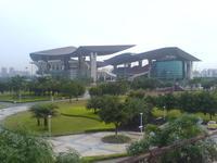 Guangdong Stadium