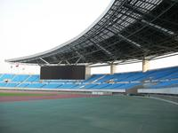 Hefei Olympic Sports Center Stadium