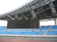 Hefei Olympic Sports Center Stadium