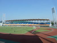 Huangpu Sports Center Stadium