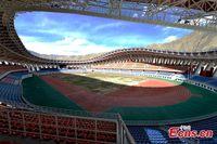 Lhasa Stadium