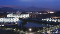 Universiade Sports Center Main Stadium (Longgang Stadium)