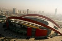 Nanjing Olympic Sports Center Stadium