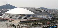 Nantong Stadium