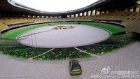 Ordos Sports Center Stadium