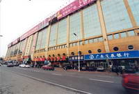 Dalian People's Stadium