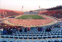 Shandong Sports Center