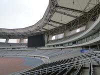 Shanghai Sports Centre Stadium