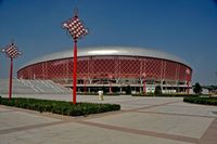 Shanxi Sports Center Stadium