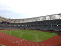 Suzhou Olympic Sports Centre Stadium