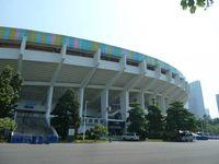 Tianhe Stadium