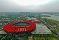 Tongling Sports Center Stadium