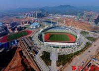 Wuzhou City Hongling Stadium