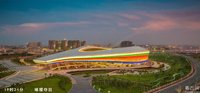 Zhanjiang Olympic Center Stadium