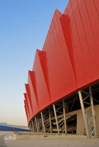Zhenjiang Sports and Convention Center Stadium