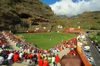 Estadio Nuevo Silvestre Carrillo