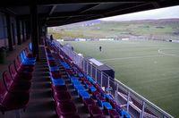 Skansi Arena (Inni í Vika)