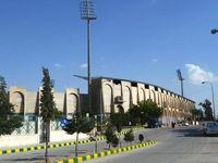 Prince Mohammed Stadium