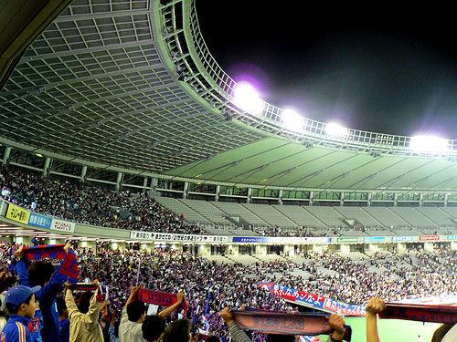 Ajinomoto Stadium (Tokyo Stadium, Ajisuta) – StadiumDB.com