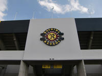Hitachi Kashiwa Football Stadium (Hitachidai)