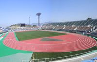 Ningineer Stadium (Matsuyama Athletic Stadium)
