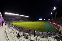 Kincho Stadium (Nagai Ball Gall Field)