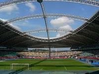 Showa Denko Dome Oita (Ōita Stadium, Big Eye)