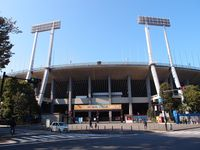 National Olympic Stadium (Kokuritsu Kyōgijō)