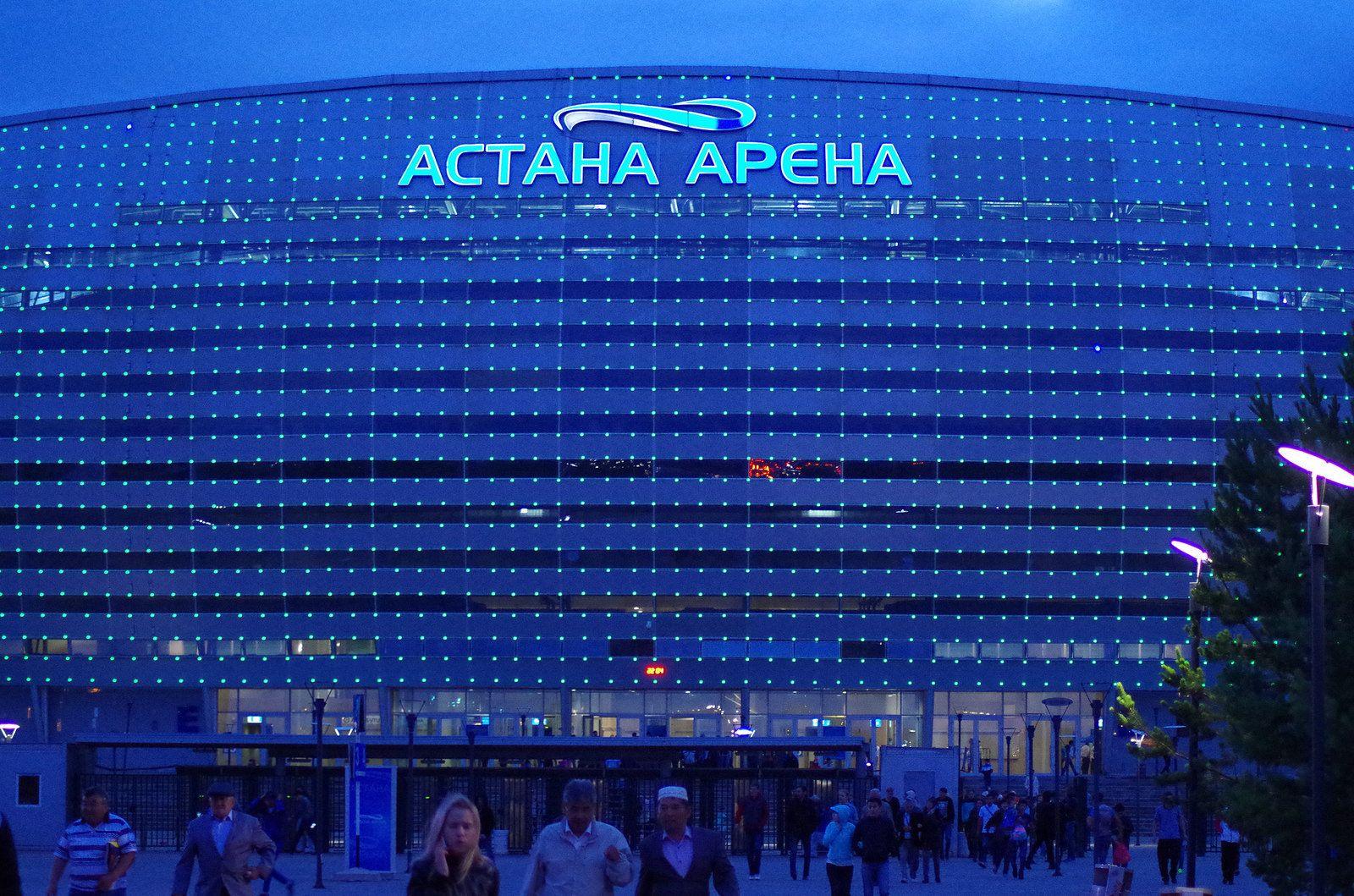 астана арена фото
