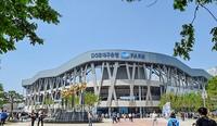 DGB Daegu Bank Park