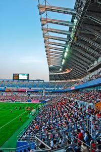 Daejeon World Cup Stadium (Purple Arena)