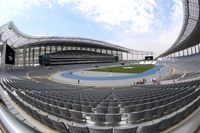 Incheon Asiad Main Stadium